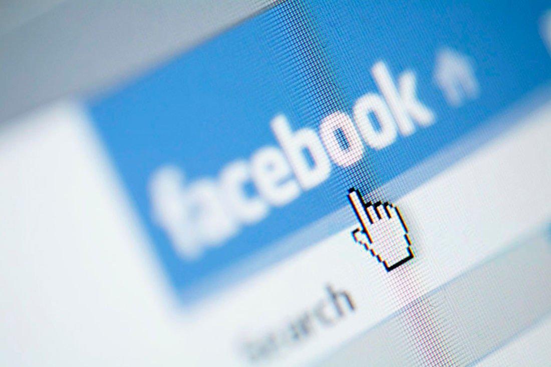 Como desfazer amizade com alguém no Facebook